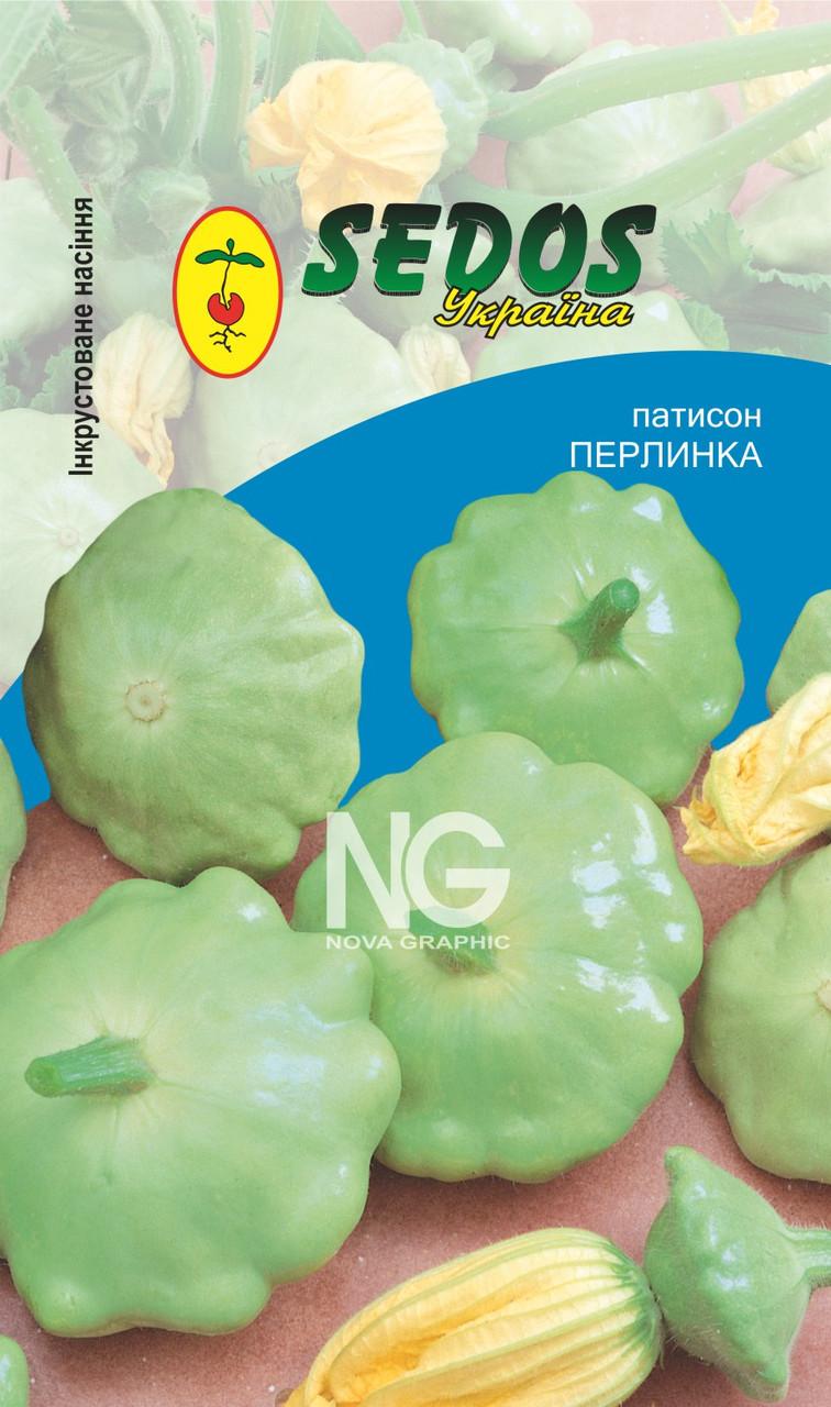 Патисон ПЕРЛИНКА (2,5г инкрустированных семян) -SEDOS
