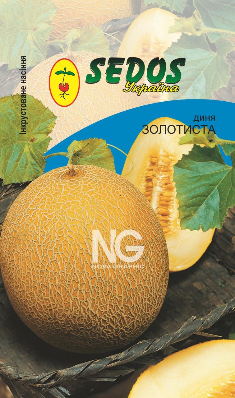 Дыня ЗОЛОТИСТА (1,5г инкрустированных семян) -SEDOS