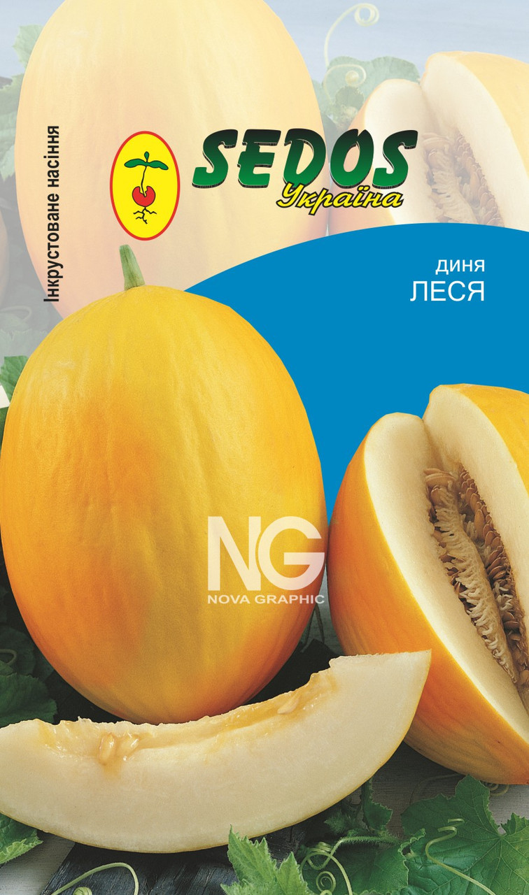 Дыня ЛЕСЯ (1,5г инкрустированных семян) -SEDOS