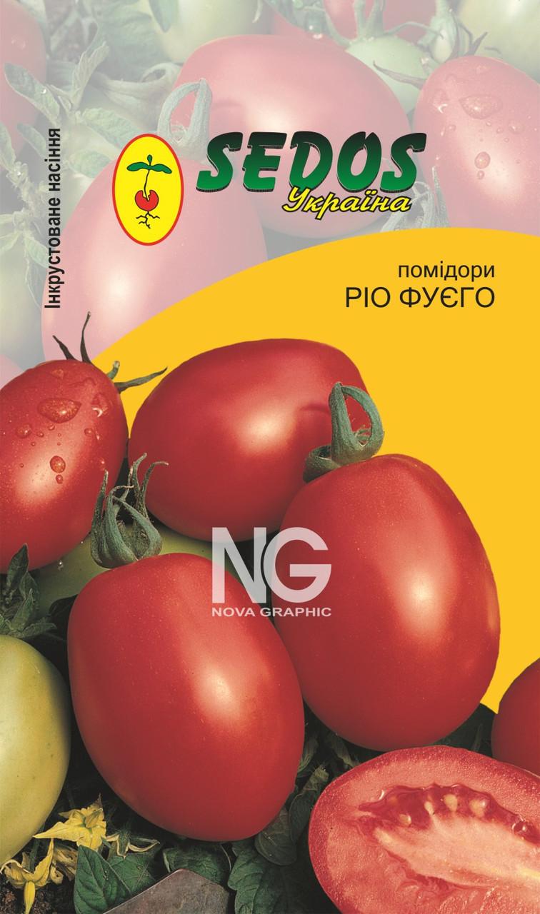 Помидоры РІО ФУЄГО (0,2 г. инкрустированных семян) -SEDOS