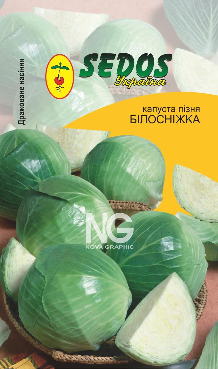 Капуста Белоснежка (100 дражированных семян) -SEDOS