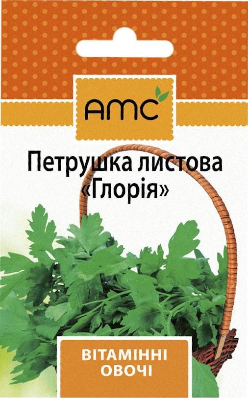 Петрушка Глория листовая (2гр) -AMC