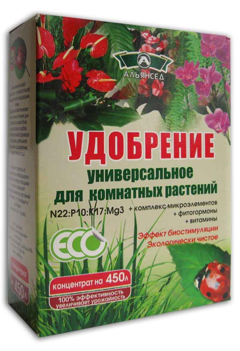 можно ли в аквариум удобрения для комнатных растений