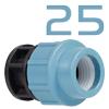 Фурнитура ПВХ 25 мм