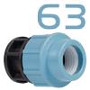Фурнитура ПВХ 63 мм