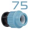 Фурнитура ПВХ 75 мм