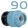 Фурнитура ПВХ 90 мм