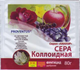 Сера коллоидная (80г) - АгроМаг