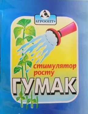 ГумаК - гумат калію (10г) - АгроОпт