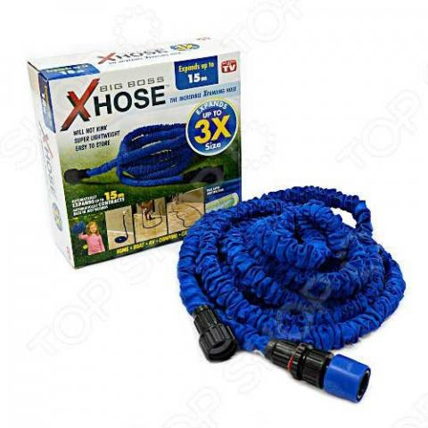 Шланг X-HOSE