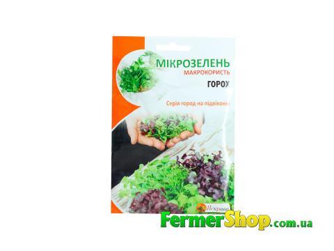 Семена микрозелени Горох
