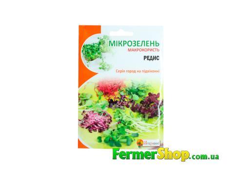 Семена микрозелени Редис
