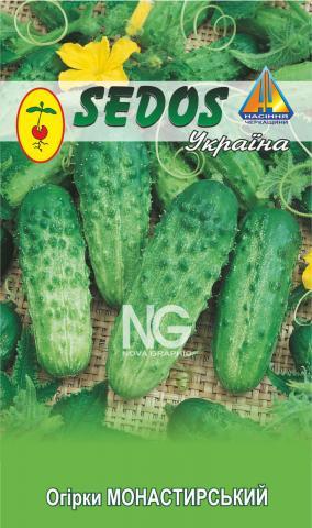 Огурцы МОНАСТИРСЬКИЙ (50 дражированных семян) -SEDOS