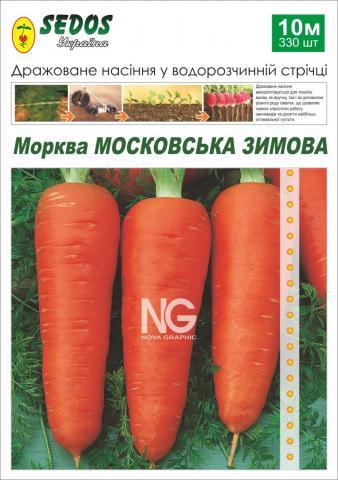 Морковь МОСКОВСЬКА ЗИМОВА (330 дражированных семян на 10м водорастворимой ленте) -SEDOS