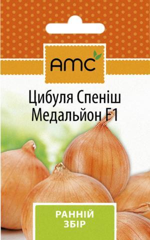 Лук Спениш Медальон Ф1 (1гр) -AMC