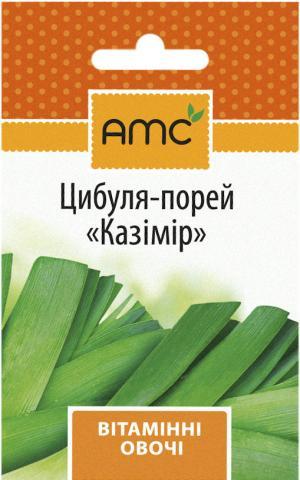 """Лук Казимир """"порей"""" (1гр) -AMC"""