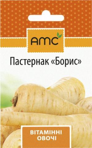 Пастернак Борис (3гр) -AMC