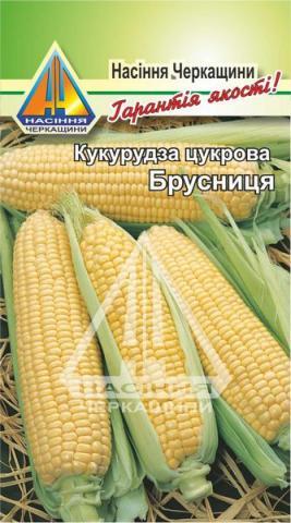 Кукурудза цукрова Брусниця