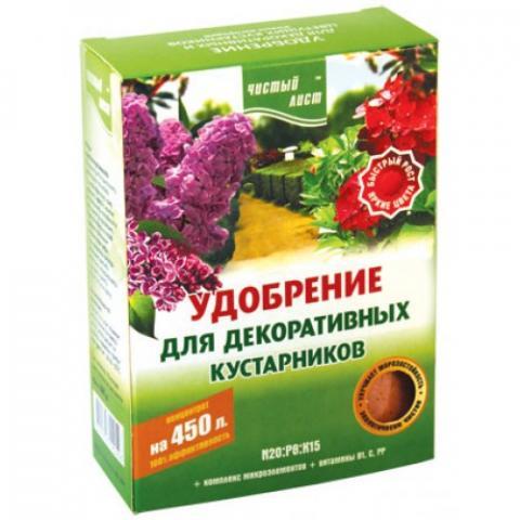 """Удобрения """"Чистый лист"""", Украина"""