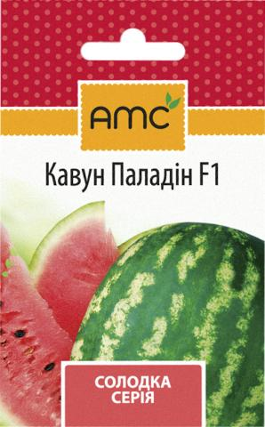 Арбуз Паладин Ф1 (10шт)
