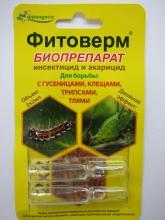 Фітоверм (біоінсектицид) 2амп*2мл