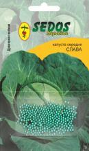 Капуста Слава (100 дражированных семян) -SEDOS