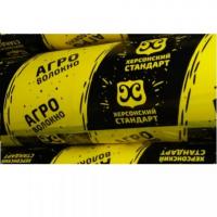 """Агроволокно черное """"Херсонский стандарт"""", плотность: 30 г/м.кв, 3,2 х 10 м - Украина"""