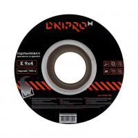 Уплотнитель самоклеющийся черный, Е-тип, 9х4мм, 150 м - Дніпро-М