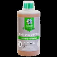 Антибур'ян 1000мл(водорозчинний, ізопропіламінна сіль гліфосату, 480 г/л  + дикамба, 60 г/л) Укравіт