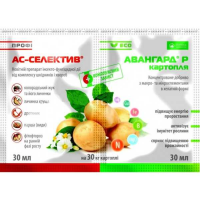 Ас-Селектив+Авангард, 30 мл+30 мл