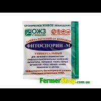 Фітоспорин-М (10г) - ОЖЗ Кузнецова