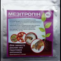 Мезитропин (биоинсектицид) 10 г
