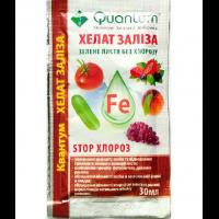 Квантум-Хелат заліза STOP Хлороз (30мл) - АгроМаг