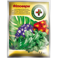 Фитоверм (для лечения грибковых и бактериальных заболеваний) 1,5 мл - Швидка допомога