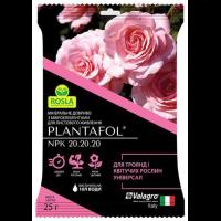 Plantafol для роз и цветущих растений NPK 20.20.20, 25 г - Valagro