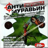 """Антимурав""""їн 20г - Агромаксі"""