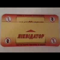 Ліквідатор пастка-хатинка для тарганів