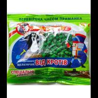 Щелкунчик Крот (70г, гранули) - АгроМаг