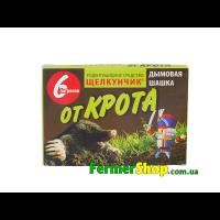 Щелкунчик патрони від кротів 6шт - АгроМаг