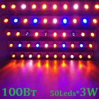 Светодиодный светильник для растений, 100 W, мультиспектр