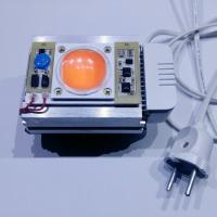 Фитолампа 50 ватт 220 вольт тип 2