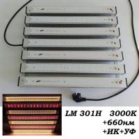 Светодиодный светильник для растений GrowSvitlo Samsung lm301h 200 W