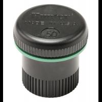 Форсунка-баблер PCN-50 для веерных дождевателей - Hunter