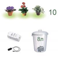 Wi-Fi набор для умного полива на 10 вазонов, датчик температуры, 8 литров