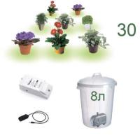 Wi-Fi набор для умного полива на 30 вазонов, датчик температуры, 8 литров