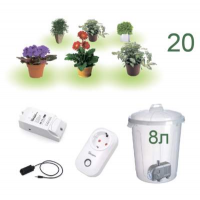 Wi-Fi набор для умного полива на 20 вазонов, датчик температуры, розетка, 8 литров