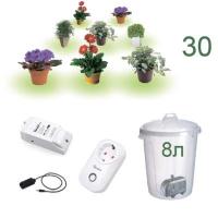 Wi-Fi набор для умного полива на 30 вазонов, датчик температуры, розетка, 8 литров