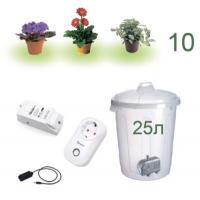 Wi-Fi набор для умного полива на 10 вазонов, датчик температуры, розетка, 25 литров