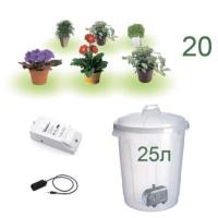 Wi-Fi набор для умного полива на 20 вазонов, датчик температуры, 25 литров