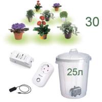 Wi-Fi набор для умного полива на 30 вазонов, датчик температуры, розетка, 25 литров